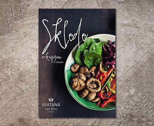 Veganski recepti - Ayatana E-book: Sklede